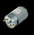 Motor 12V  18200RPM 38mm - 566_3_H.png